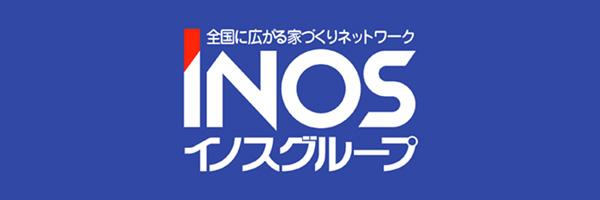 イノスグループ 全国に広がる家づくりネットワーク